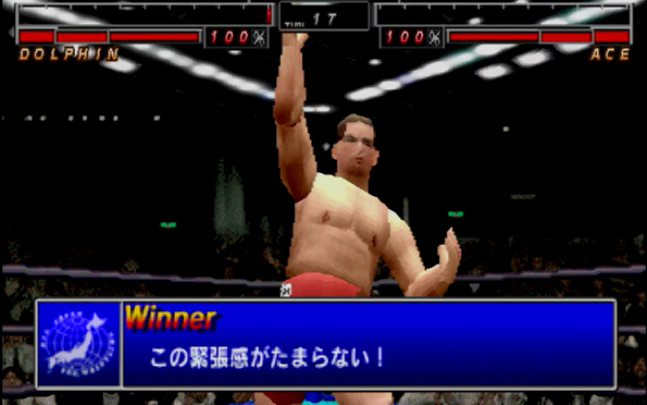 All Japan Pro Wrestling Featuring Virtua: Rise! Dolphin! (Part 2)