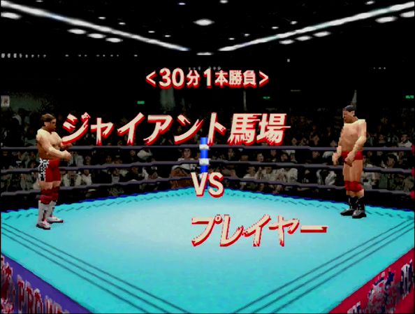 All Japan Pro Wrestling Featuring Virtua Rise Dolphin