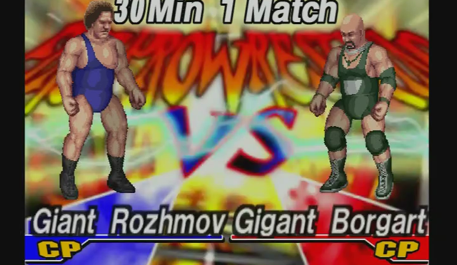Fire Pro Wrestling Returns: The Briefcase Cup – Match 17
